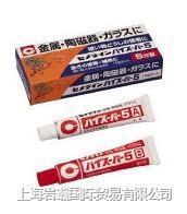 cemedine施敏打硬セメダイン丨CA-184環氧樹脂接著劑