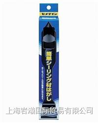 cemedine施敏打硬セメダイン丨CA-008環氧樹脂膠粘劑