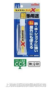 cemedine施敏打硬セメダイン丨AX-039多用途型接著劑  AX-039