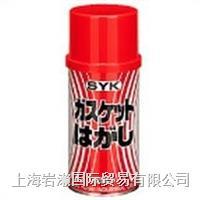 SUZUKIYUSHI铃木油脂|S-017剥离垫片 S-017