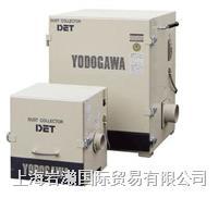 YODOGAWA淀川|DET400B集尘机
