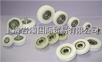 easternseikoイースタン精工株式會社,E-0619工程塑料精密軸承 E-0619