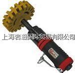 masterairtool,MPT38660,剥线工具 MPT38660