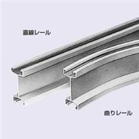 CKA-4M滑车导轨_MIRAI未来工业CKA-4M铝轨用线缆滑动装置 CKA-4M