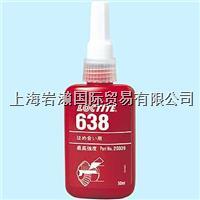 638-10,螺丝胶,LOCTITE乐泰株式会社 638-10