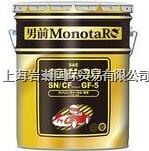 男前monotaro,10W-30,涡轮增压车发动机油 10W-30