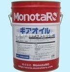 MONOTARO,80W-90,齿轮油 80W-90