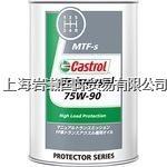 castrolカストロール,75W-90,Universal 75W-90