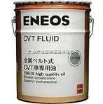 JX日鉱日石エネルギー(舊新日本石油),ENEOS CVTフルード ENEOS CVTフルード