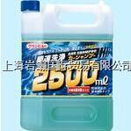 taihokohzaiタイホーコーザイ,21241,瞬速清洗车辆洗头液2500 21241