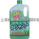 kykk古河薬品工業,21-022,大型车辆洗头液(彩色) 21-022