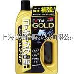 SOFT99ソフト99コーポレーション,04287,涂料施工车辆额外金币洗发水 04287