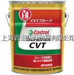 castrolカストロール,51252,Transmax CVT 51252