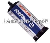 高圧ガス工業,ペガロックG,薄板金属用接着剂 ペガロックG