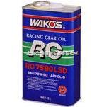 WAKO'S(ワコーズ),G306,ギヤオイル RG7590LSD G306