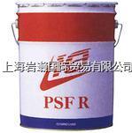 cosmoコスモ石油,PSF R,コスモ パワステフルード PSF R