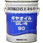 JX日鉱日石エネルギー(舊新日本石油),ギヤオイル GL-4 90 GL-4 90