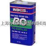 WAKO'S(ワコーズ),G506,ギヤオイル RG5120LSD G506