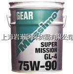Massimo(マッシモ),スーパーミッションGL-4 75W-90 75W-90