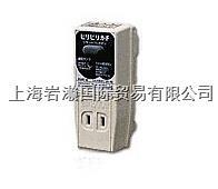 テンパール工業_GR-XB1515漏電保護器 GR-XB1515
