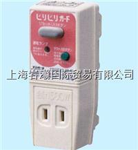 テンパール工業_GR-XB1515P漏電保護器 GR-XB1515P