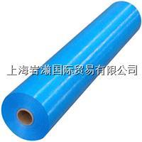 秋原工业_OBC18100蓝色塑料布 OBC18100