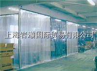 ユタカメイク_B-320防火防静电塑料帘布 B-320