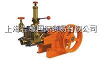 ARIMITSU有光工业,MP-200船用泵 MP-200