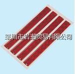 エーモン工業amon,V758,反射保护装置 V758