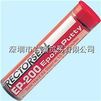 EP-200强力接着剂,Rectorseal EP-200
