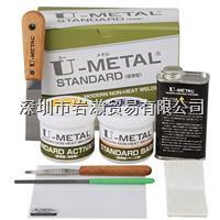 75051冷間溶着剤 標準型鉄タイプ,U-METAL 75051