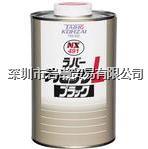 NX491涂装,taihokohzai大凤 NX491