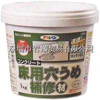 C004混凝土地板用维修材料,asahipenアサヒペン株式会社 C004