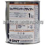 3540汽车保险杠PP密封胶,DNT大日本塗料 3540