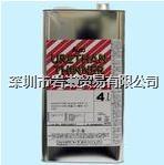 131MA聚氨酯稀释剂#50,DNT大日本塗料 131MA