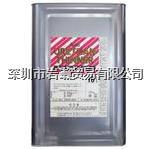 15D54聚氨酯稀释剂#400,DNT大日本塗料 15D54