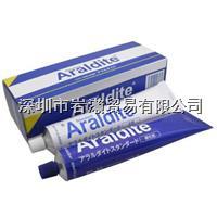 AR-S30环氧树脂胶,nichiban米其邦ニチバン株式会社