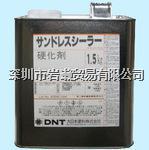 164FE密封胶硬化剂,DNT大日本塗料 164FE