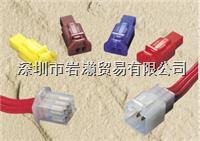 MT011-01100汽车电线,furukawa古河电气 MT011-01100汽车电线,furukawa古河电气