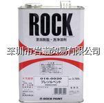 16-0030涂层表面清洗剂,rockpainロックペイント 16-0030