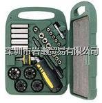 No.518棘轮螺丝刀套装,大橋産業BAL No.518