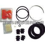 SP-A102P密封套件,seiken制研 SP-A102P