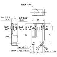 NX5-M10RB小型传感器,SUNX松下神视株式会社 NX5-M10RB