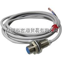 FL7M-2J6HD普通型接近傳感器,azbil山武アズビル株式會社 FL7M-2J6HD