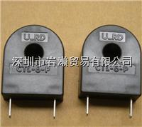 CTL-6-P-H交流电流传感器,URD株式会社ユーアールディ CTL-6-P-H