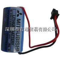 Q6BAT MELSEC - Q系列用电池,MITSUBISHI三菱電機株式会社 Q6BAT