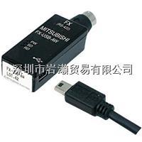 FX-USB-AW USB/RS-422变换器,MITSUBISHI三菱電機株式会社 FX-USB-AW