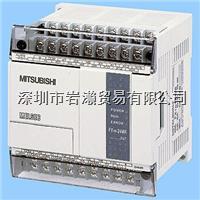 FX1N-24MR微电机,MITSUBISHI三菱電機株式会社 FX1N-24MR