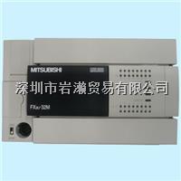FX3U-32MT/ES,MITSUBISHI三菱電機株式会社 FX3U-32MT/ES