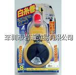 手持白色卷筒77997,shinwasokuteiシンワ測定 77997